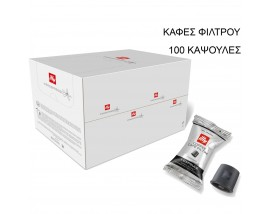 ΚΑΦΕΣ ΦΙΛΤΡΟΥ  IPERESPRESSO FILTER SINGLE FLOWPACK SCURO 100 ΚΑΨ